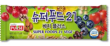 スーパーフード21ベジプラス