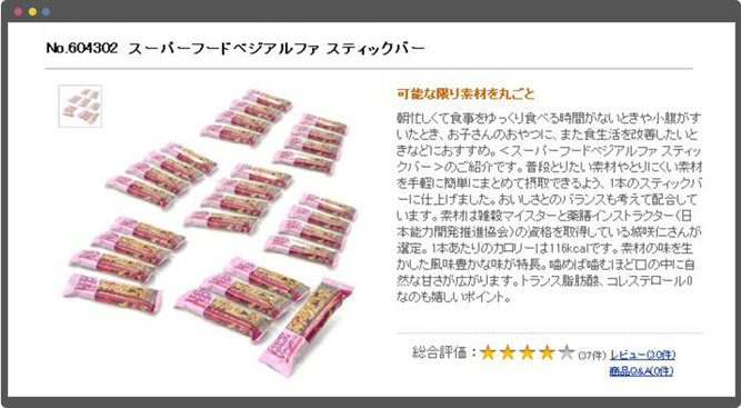 A QVC Hit Product in Japan
